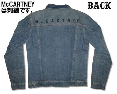 PaulMcCartneySDJ1