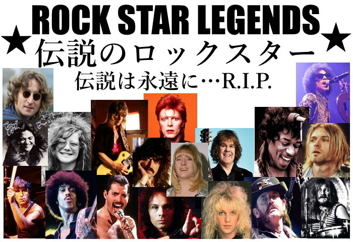 ROCK STAR LEGENDS